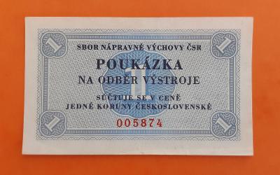 1 Kčs - poukázka na odběr výstroje SNV ČSR, 1973. . . . *5523*