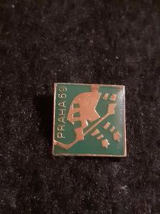 Odznak MS V LEDNÍM HOKEJI PRAHA 1969, zelená  varianta
