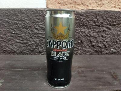 Plechovka - Sapporo - USA/Japonsko