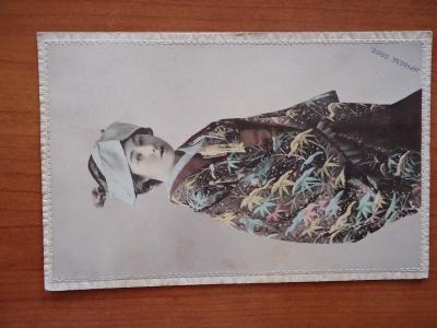JAPANESE  DRIDE......12.6.1911.