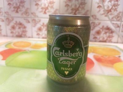 Plechovka - Carlsberg - 275 ml