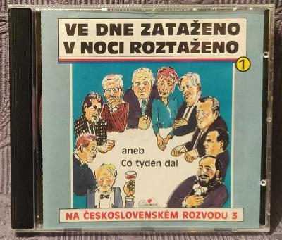 CD - Zdeněk Izer a Marek Dobrodinský  (1992), CD V PĚKNÉM STAVU