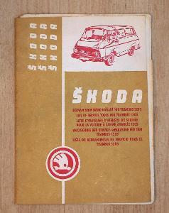 Seznam servisního nářadí, Škoda 1203.