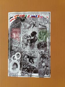ČR Aršík OBĚTEM 1. SVĚTOVÉ VÁLKY 1914 2x 29Kč +kupony