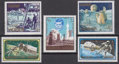 Jemenské království ** Mi.191-195A Výzkum vesmíru (Mi€ 12)