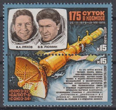Sovětský svaz ** Mi.4889-90 Výzkum vesmíru