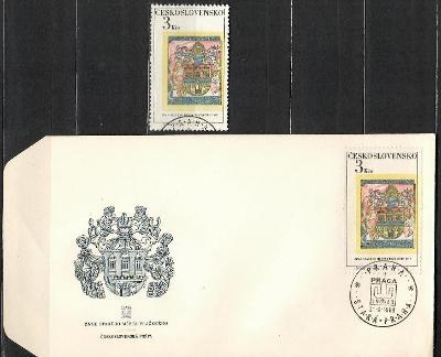 V8911   - FDC obálka prvního dne vydání + známky navíc