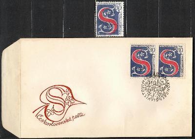 V8913   - FDC obálka prvního dne vydání + známky navíc