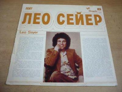 LP LEO SAYER