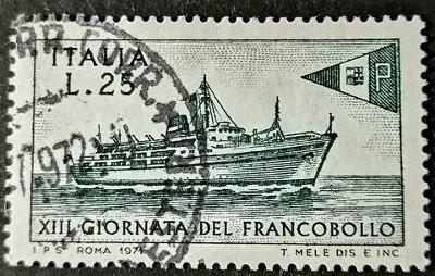 DOPRAVA - Lodě Italie Mi 1353