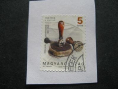 Maďarsko výstřižek motivy doprava poštovnictví ražené od korunky