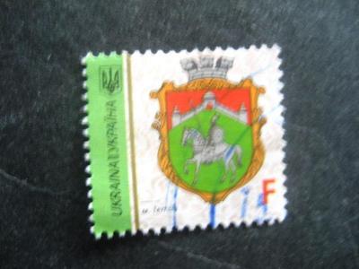 Ukrajina motivy heraldika ražené od korunky