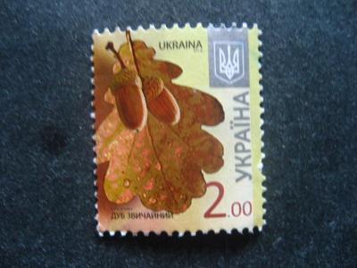 Ukrajina motivy flora ražené od korunky