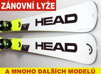 Lyže HEAD WORLDCUP REBELS i.GSR 160cm NOVÉ