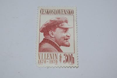 Známka - Československo -1970 - Lenin