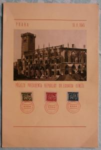 """ČSSR II. Pamětní list """"Příjezd prezidenta Beneše"""" 16.5. 1945"""