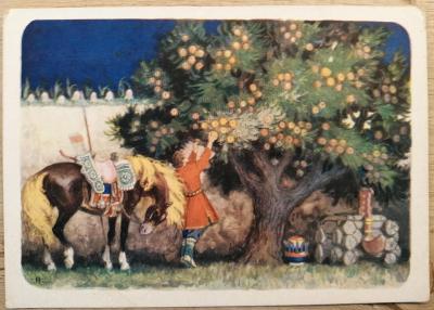 Retro pohlednice SSSR - 1957