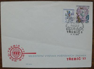 Perfin - Výstava Třebíč 1977