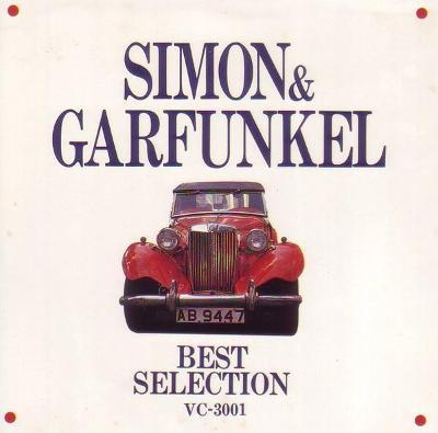 CD  Simon & Garfunkel - Best Selection (Japan) rare !!