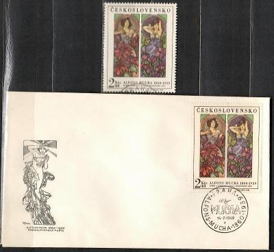 V9016   - FDC obálka prvního dne vydání + známky navíc