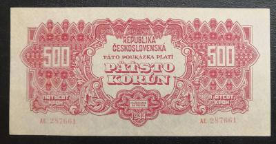 500 korun 1944,vzacna UNC !!