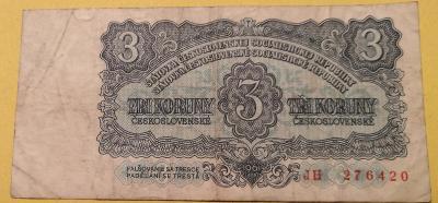 Československo 3 Kčs 1961 serie JH