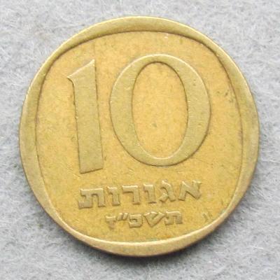 Izrael 10 agorot 1962
