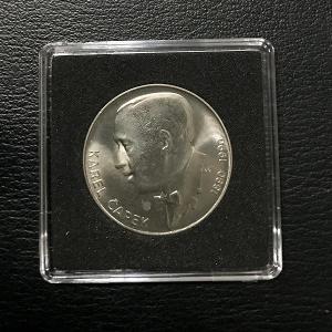 Stříbrná mince 100 Kčs Karel Čapek 1990,s ražebním leskem!