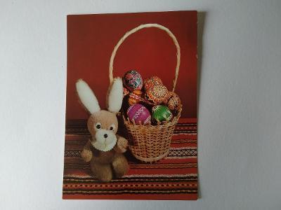 Pohlednice Plyšový králík zajíc Plyšák Hračka Velikonoce Velikonoční