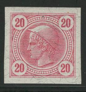 Rakousko / Österreich 1899 - MERKUR-ZEITUNGSMARKEN - ANK / Mi. 100 **