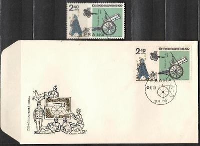 V9111   - FDC obálka prvního dne vydání + známky navíc