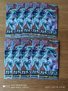 Pokemon tcg 10x Alternesis - cosmic eclipse japan jp japonske boostery