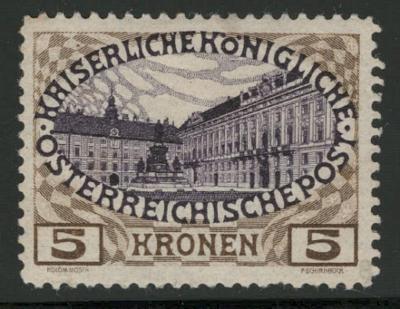 Rakousko / Österreich 1908 - JUBILÄUMSAUSGABE - ANK / Mi. 155 *
