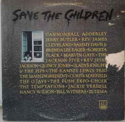 2LP Various - Save The Children, 1973 EX