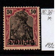 Německo- Danzig 1920 Mi.: 7*