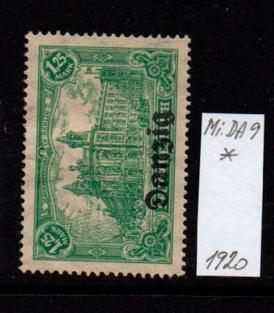 Německo- Danzig 1920 Mi.: 9*