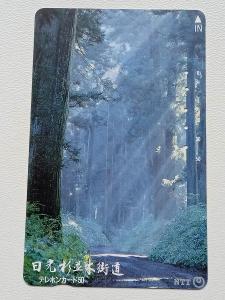 Telefonní karta, Japonsko