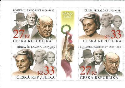 PL - J. Šejalová, B. Záhorský 2021,  k.č. 1135 - 1136.