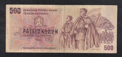 500  KORUNA 1973 - PĚKNÁ