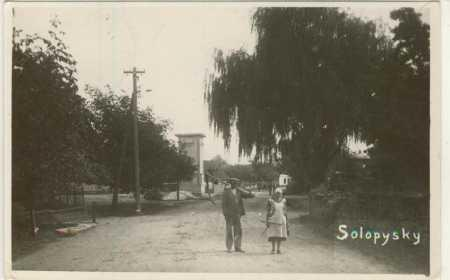 Solopysky - střed obce (muž se ženou, kosa, hrábě)