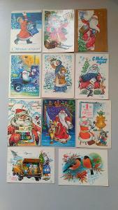 Novy rok, děda mraz, poštak, propagace SSSR, Rusko