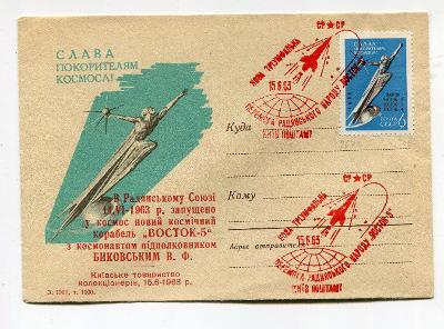 SSSR - VYPUŠTĚNÍ VOSTOKU 5 S KOSMONAUTEM BYKOVSKÝM  1963 /A 78-6