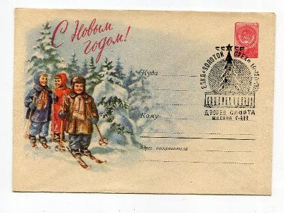 SSSR - NOVOROČNÍ PŘÍNÍ - PALÁC SPORTU  1960 /A 78-9