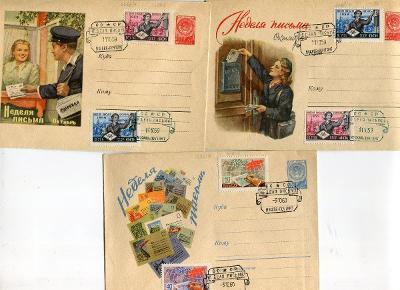 SSSR - NEDĚLNÍ POŠTA 1959 , 1960 /A 39
