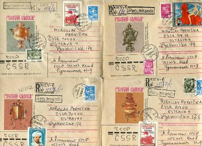 SSSR -  RUSKÉ SAMOVARY 4 OBÁLKY  1985 /A 30