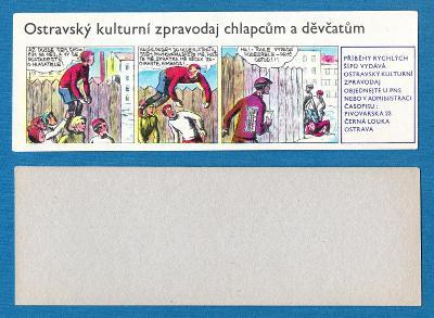 Záložka OKZ chlapcům a děvčatům (1970) Rychlé šípy - Jaroslav Foglar