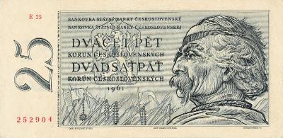 ČSSR 25 korun 1961 serie E 25 Tábor J. Hus