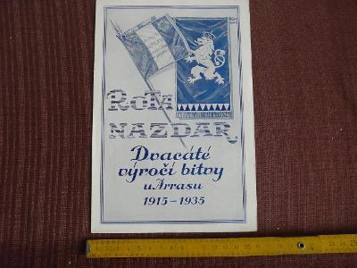 PAMĚTNÍ ARŠÍK S RAZÍTKY ROTA NAZDAR PRAHA HRAD 1935