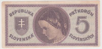 5 KS Slovensky Stat serie D 026 NEPERFOROVANA VZACNA !!!!!!!!!