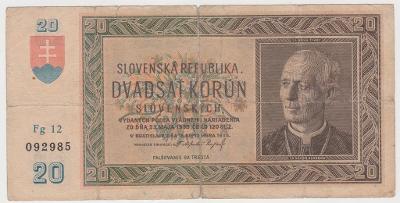 20 KS Slovensky Stat 1939 Hlinka serie Fg 12  NEPERFOROVANA VZACNA !!!